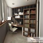 Заказать дизайн проект кабинета