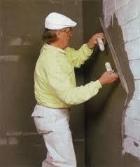 Качественная штукатурка стен