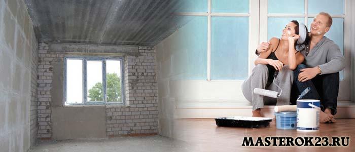 Профессиональный совет, как делать ремонт в квартире