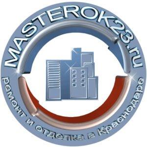 masterok23.ru в Краснодаре